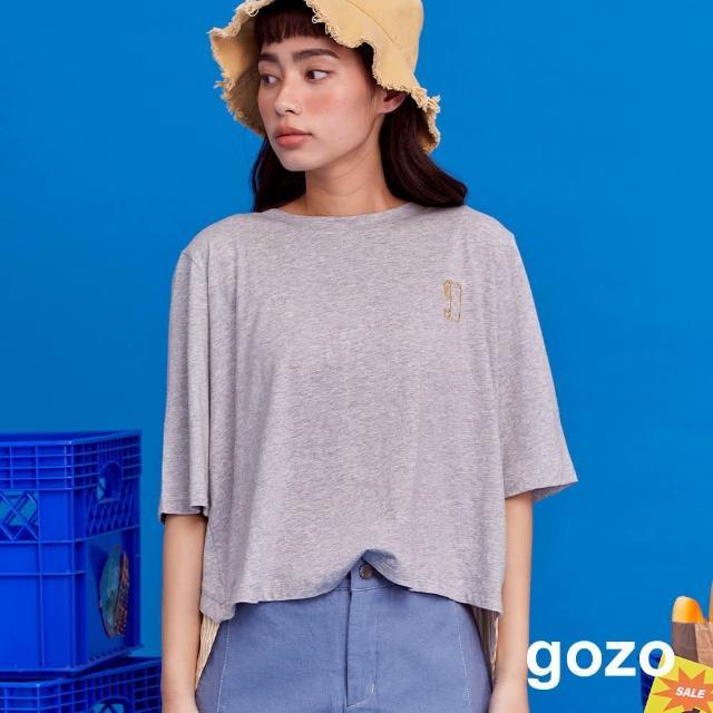 【gozo】後背開衩拼接條紋上衣(兩色)
