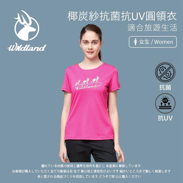 【Wildland 荒野】女 椰炭紗抗菌抗UV圓領衣-桃紅色 0A91627-09(短袖上衣/印花T恤/休閒上衣)
