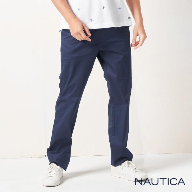 【NAUTICA】男裝 經典彈性休閒直筒長褲(深藍)
