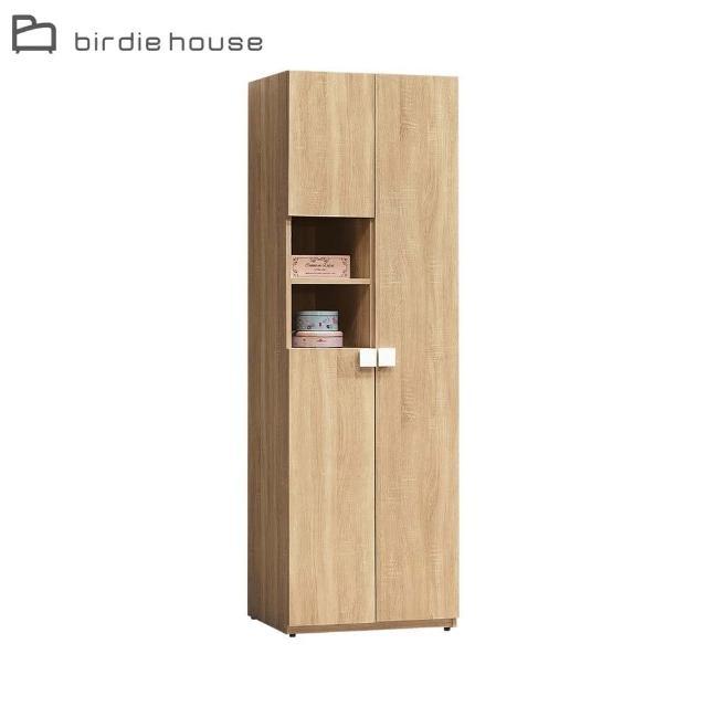 【柏蒂家居】丹妮絲2尺三門多功能餐櫃/收納置物櫃/玄關櫃