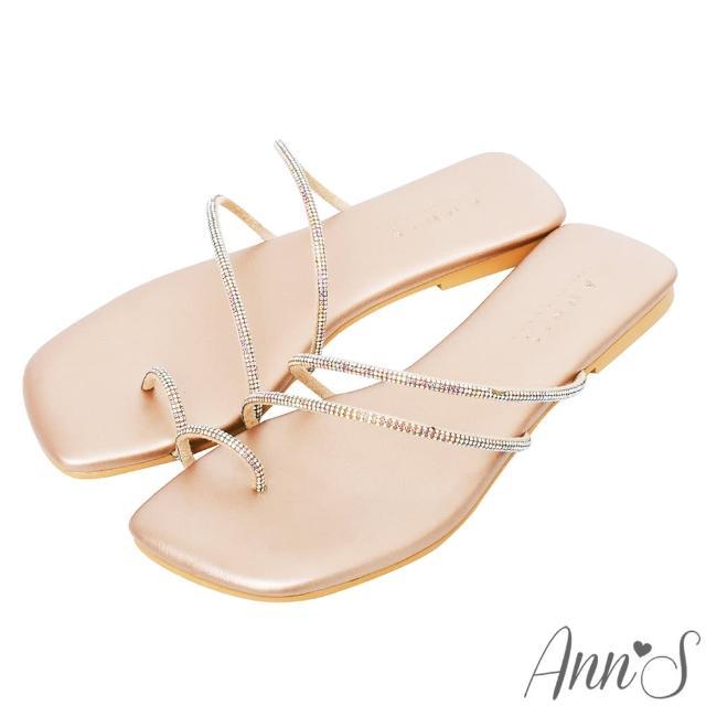 【Ann'S】細圓條閃耀彩鑽套指方頭平底涼拖鞋-版型偏小(玫瑰金)