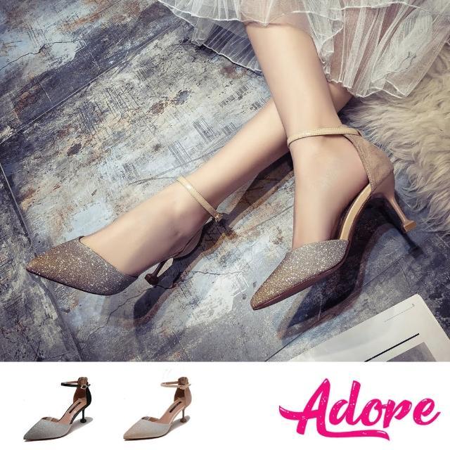 【ADORE】高跟涼鞋 尖頭涼鞋/尖頭漸層金蔥亮粉酒杯跟優雅高跟涼鞋(2色任選)