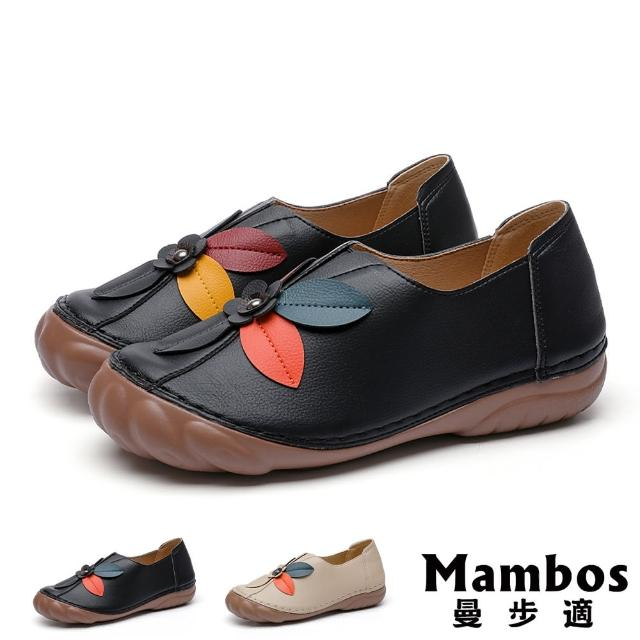 【Mambos 曼步適】懶人樂福鞋/彩色花朵拼貼防撞鞋頭機能輕量舒適樂福鞋(3色任選)