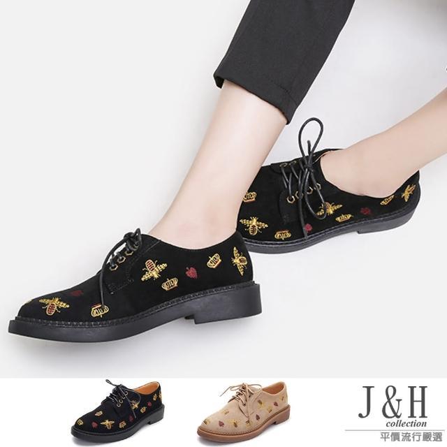 【J&H collection】英倫復古小蜜蜂圖騰休閒平底鞋(現+預 黑色 / 杏色)