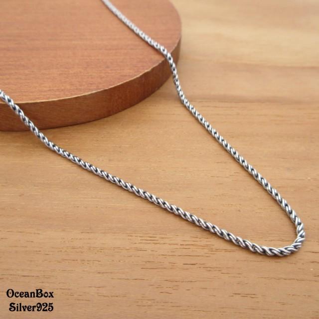 【海洋盒子】1.5mm寬.復古中細麻繩925純銀項鍊(復古純銀中長項鍊.鍊子)
