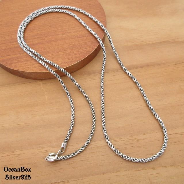 【海洋盒子】24吋60cm.2mm寬復古麻繩925純銀項鍊(男女皆可.可單戴925純銀單鍊)