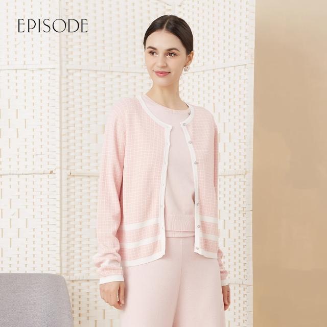 【EPISODE】撞色線條拼接精美優雅針織開衫外套(粉色)