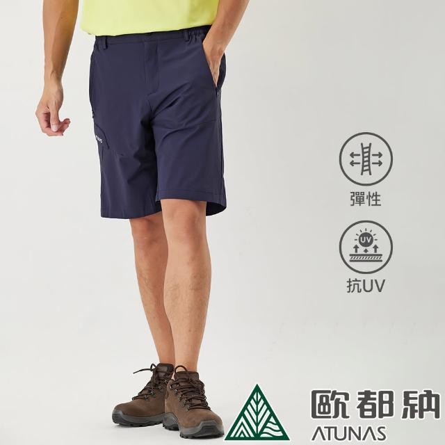 【ATUNAS 歐都納】男款吸濕排汗彈性五分褲(A2PA2115M深藍/休閒短褲/防曬抗UV/戶外/大尺碼)