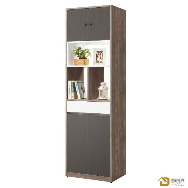 【德泰傢俱】Buck胡桃色2尺中空隔間鞋櫃 A023-B339-01
