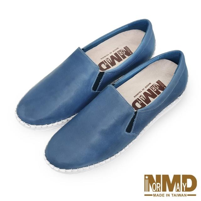 【Normady 諾曼地】女鞋 休閒鞋 懶人鞋 台灣製 真皮鞋 厚底鞋 增高鞋 氣墊鞋 純色素面磁力球囊鞋(迷霧藍)