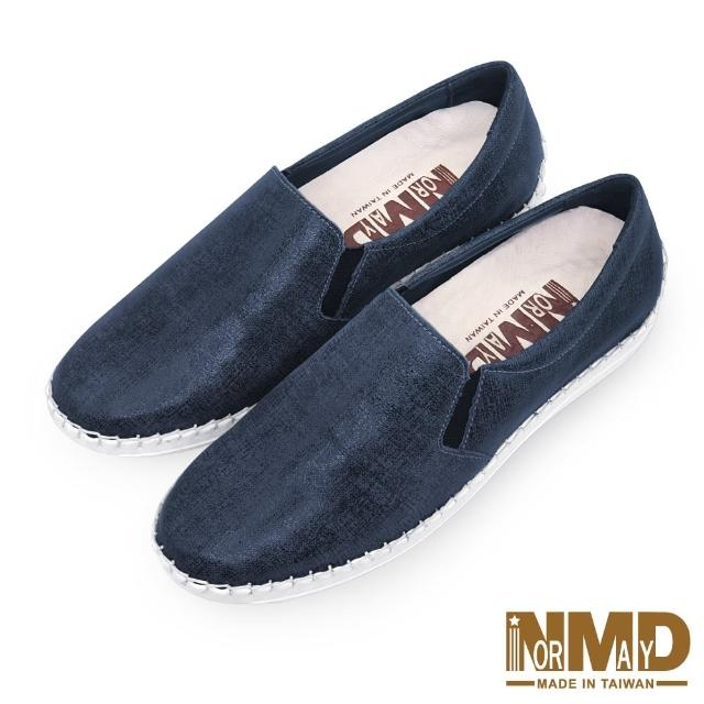 【Normady 諾曼地】女鞋 休閒鞋 懶人鞋 台灣製 真皮鞋 厚底鞋 增高鞋 氣墊鞋 純色素面磁力球囊鞋(印象藍)