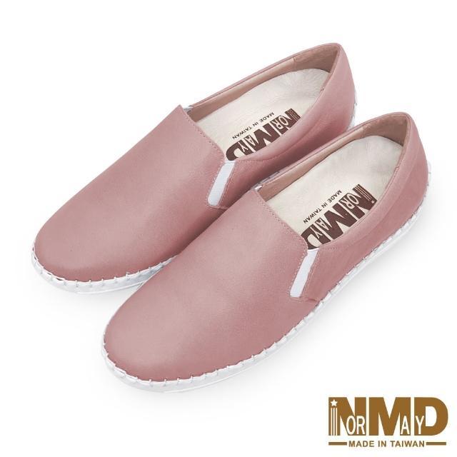 【Normady 諾曼地】女鞋 休閒鞋 懶人鞋 台灣製 真皮鞋 厚底鞋 增高鞋 氣墊鞋 純色素面磁力球囊鞋(裸感粉)