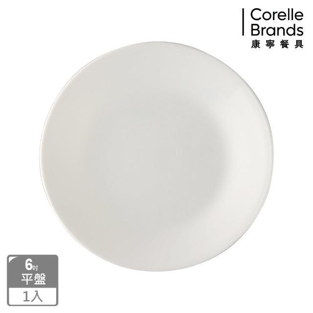 【CorelleBrands 康寧餐具】6吋平盤-多款可選