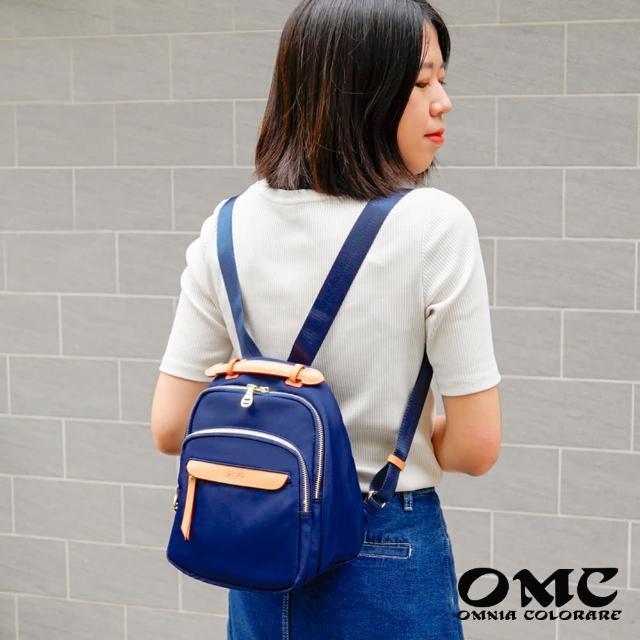 【OMC】城市嬌點輕巧mini後背包-藍色
