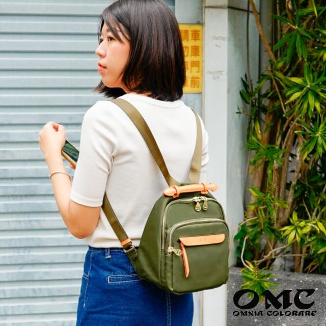 【OMC】城市嬌點輕巧mini後背包-綠色