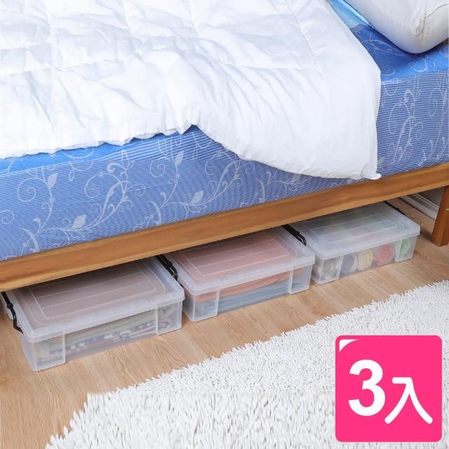 【真心良品】KEYWAY耐久型掀蓋式透明整理箱15L-3入(MIT台灣製 收納箱 床下/玩具/衣物/雜物/書籍置物箱)