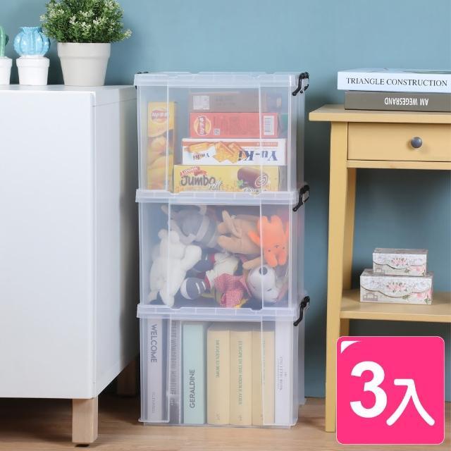 【真心良品】KEYWAY耐久型掀蓋式透明整理箱19L-3入(MIT台灣製 收納箱 野餐/玩具/衣物/雜物/書籍置物箱)