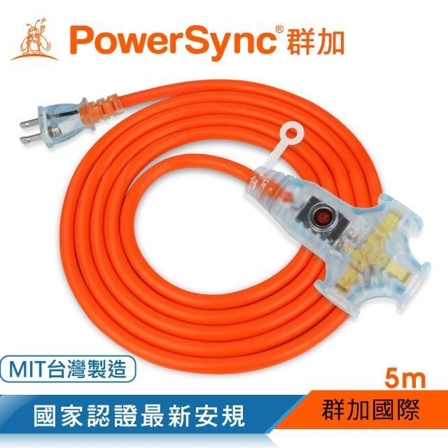 【PowerSync 群加】2P工業用1對3插帶燈延長線/動力線/橘色/5m(TU3W3050)