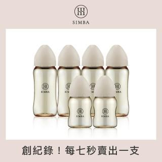 【Simba 小獅王辛巴】新生適用-蘊蜜鉑金PPSU寬口防脹氣奶瓶(4大2小)