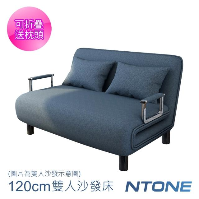 【熱賣商品】多功能折疊沙發床寬120cm 可拆洗單雙人兩用折疊床(雙人適用 送枕頭2顆)