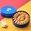 【monkey mars 火星猴子】蝴蝶酥餅乾/奶酥曲奇餅乾3盒組