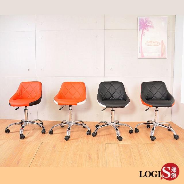 【LOGIS】愛麗絲升降工作椅(化妝椅 美髮椅 電腦椅)