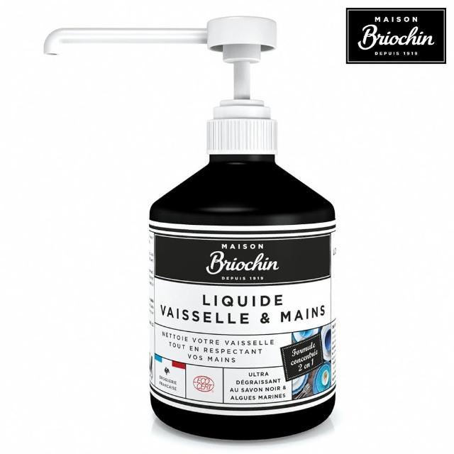 【Maison Briochin 黑牌碧歐馨】護手洗碗精 500ml(原廠公司貨)