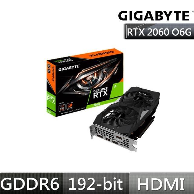技嘉RTX 2060 OC 6G顯卡+B560M AORUS PRO AX主機板+C300中塔型機殼