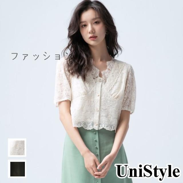 【UniStyle】日本熱銷高端 法式仙氣V領顯瘦短版短袖立體蕾絲襯衫上衣薄外套 女 VUZ3434(黑/杏)