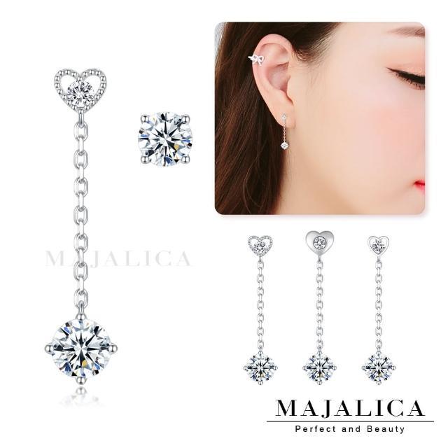 【Majalica】925純銀耳環 愛心 垂墜式 不對稱 淑女耳環 一對價格 PF9003(三款任選)