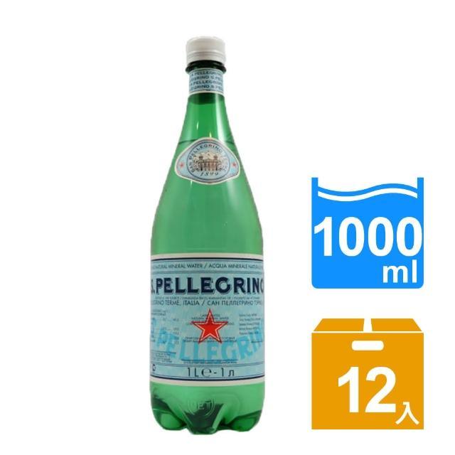 vip限定【S.Pellegrino 聖沛黎洛】氣泡礦泉水 瓶裝(1000mlx12瓶)
