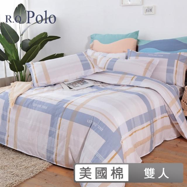 【R.Q.POLO】獨家嚴選花色 美國棉四件式兩用被床包組 多款任選(雙人)