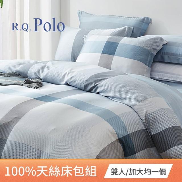 【R.Q.POLO】100%天絲三件式床包枕套組 多款式任選(均一價)