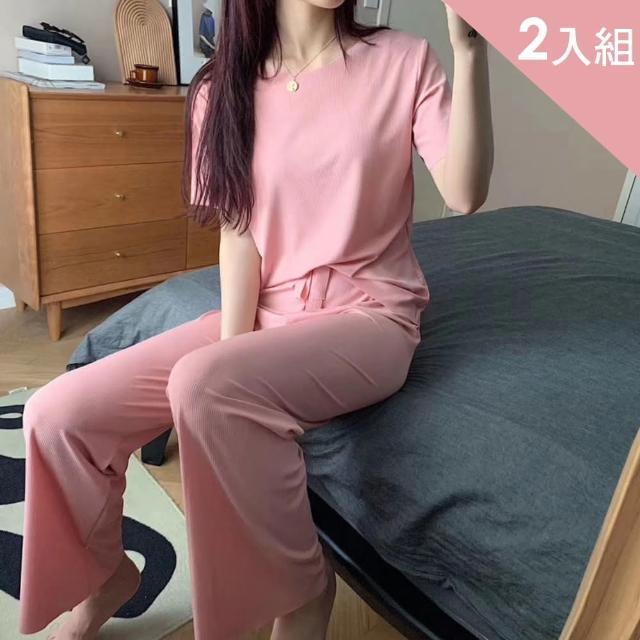 【CS22】夏季休閒冰絲純色寬長褲套裝-2入組(短袖+長褲 3色)