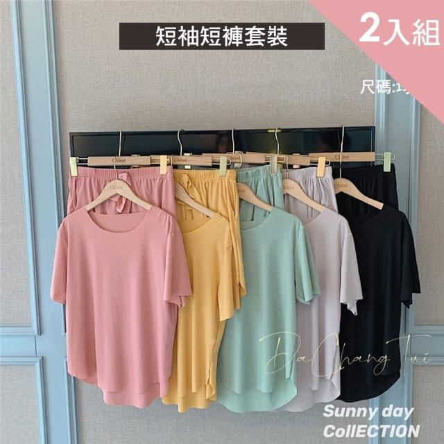 【CS22】夏季休閒冰絲純色短褲套裝-2入組(短袖+短褲 3色)