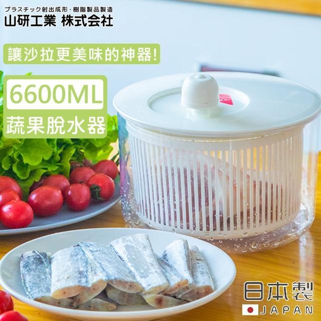 【日本山研工業】日本製蔬果清洗脫水機/手轉瀝水籃/洗米器-大(瀝水 脫水 洗米)