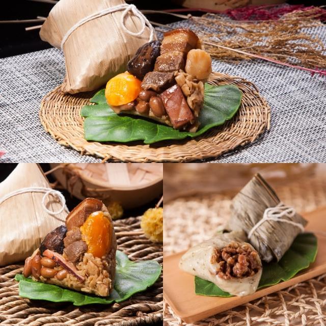 【狀元油飯】蘋果日報評比得獎系列3件組(頂級干貝粽/古早味肉粽/艾草香菇肉粿粽)