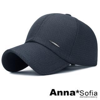 【AnnaSofia】棒球帽嘻哈帽街舞帽潮帽鴨舌帽-細格尖橢飾(淺色格-中藍系)