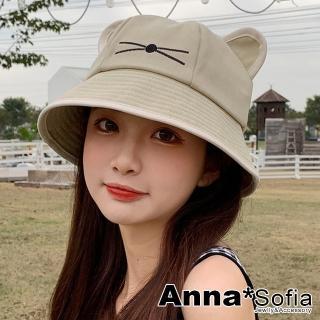 【AnnaSofia】漁夫帽盆帽-俏Q鬍鬚貓耳滾邊(灰駝系)