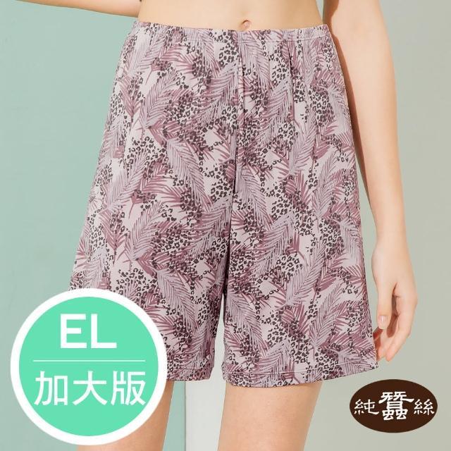 【岱妮蠶絲】居家舒適42針110G印花100%純蠶絲短褲-EL加大尺碼(淺紫)