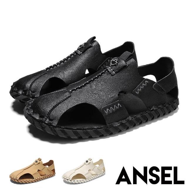 【ANSEL】真皮涼鞋 羅馬涼鞋/真皮復古立體縫線經典造型平底涼鞋-男鞋(3色任選)