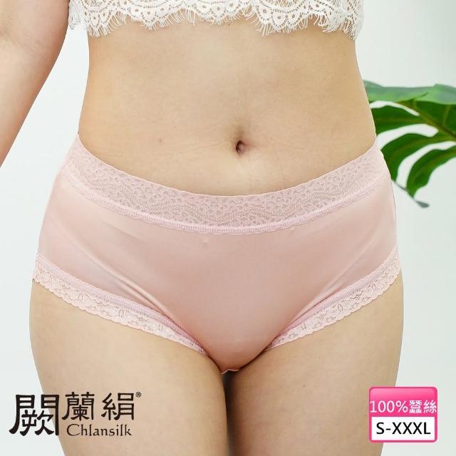 【Chlansilk 闕蘭絹】細緻柔滑40針100%蠶絲中高腰內褲(粉)