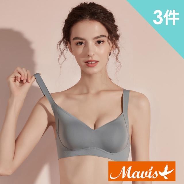 【Mavis 瑪薇絲】裸感輕盈乳膠無鋼圈內衣(3件組)