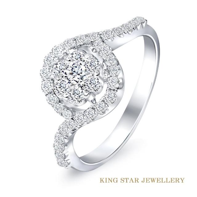 【King Star】擁抱滿鑽60分白K金鑽戒(嚴選無色等級美鑽)