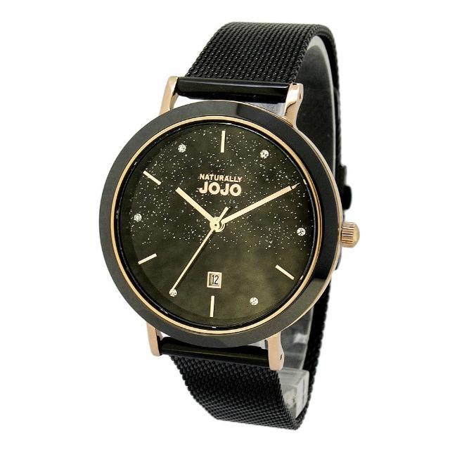 【NATURALLY JOJO】優雅陶瓷圈口米蘭腕錶-JO96979-88R(黑陶玫瑰金/34mm)