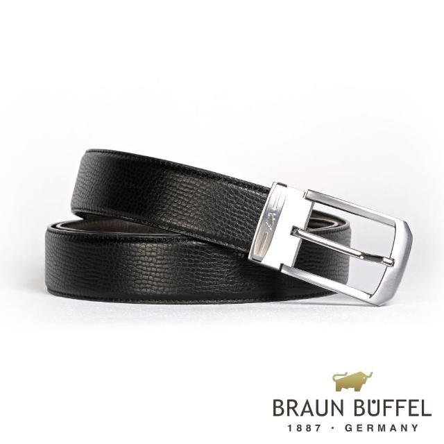 【BRAUN BUFFEL 德國小金牛】沉穩紳士品味穿針式皮帶-銀色(BF19B-086T-SNK)