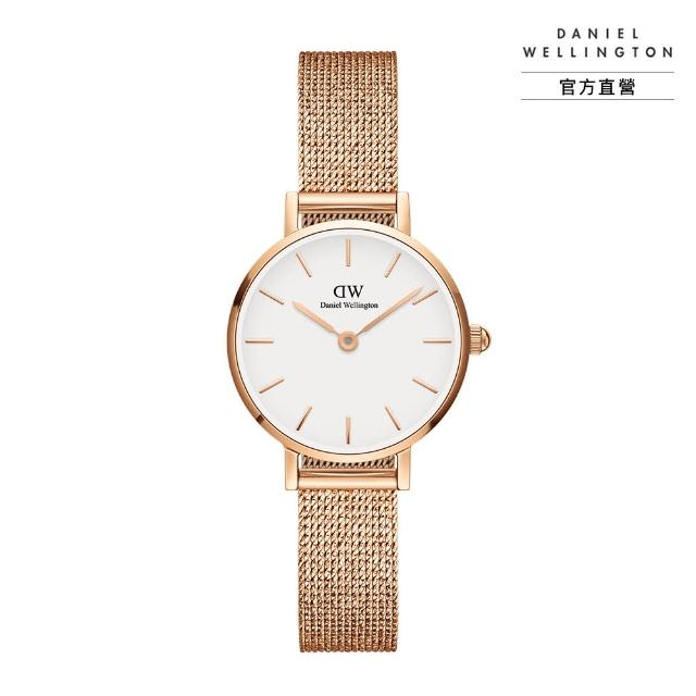 【Daniel Wellington】官方直營 Petite Melrose 24mm玫瑰金新型米蘭金屬編織錶(DW手錶 DW00100447)