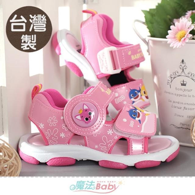 【魔法Baby】女童鞋 台灣製碰碰狐卡通正版閃燈運動涼鞋 電燈鞋(sa15743)