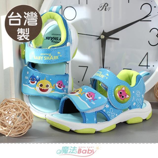 【魔法Baby】童鞋 台灣製碰碰狐卡通正版閃燈運動涼鞋 電燈鞋(sa15746)