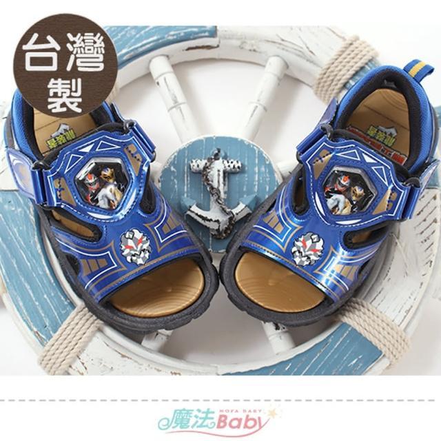 【魔法Baby】男童鞋 台灣製騎士龍戰隊動漫正版閃燈涼鞋 電燈鞋(sa17356)